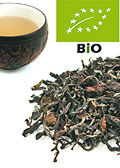 Formosa Fancy Oolong kbA. 100g